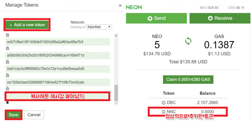 Manage tokens>add a new tokens>붙여넣기>save