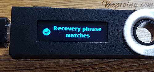 복구 단어가 완벽히 일치하면 'Recovery phrase matches'라는 문구가 뜬다.