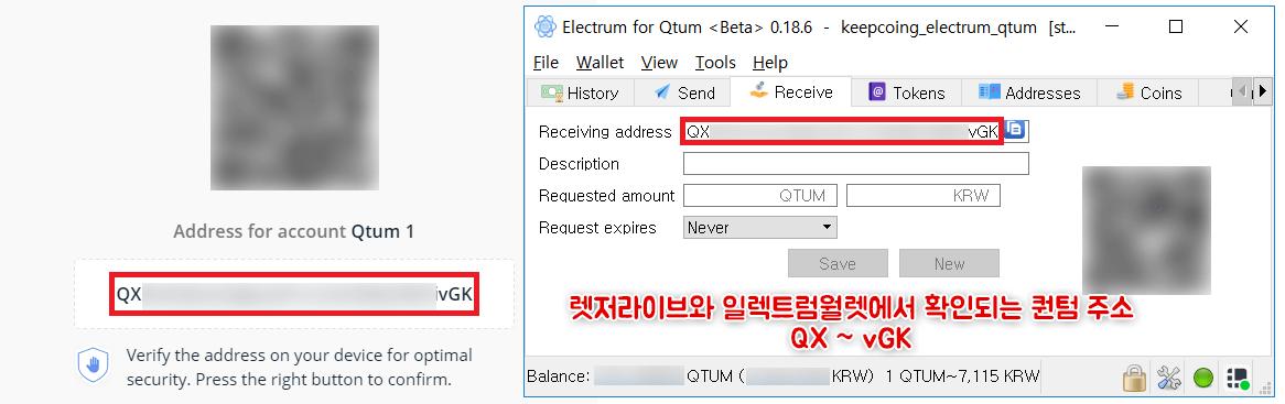 레저 라이브와 일렉트럼에서 퀀텀 주소가 동일한 걸 확인할 수 있다.