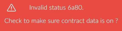 6a80 error 화면