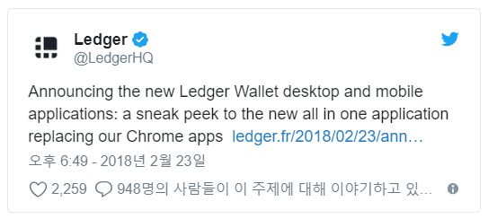 Announcing the new Ledger Wallet desktop and mobile applications: a sneak peek to the new all in one application replacing our Chrome apps