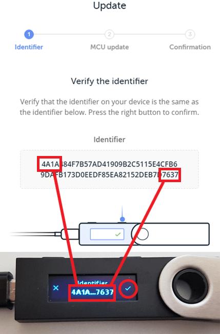 Identifier 서로 일치하는지 확인