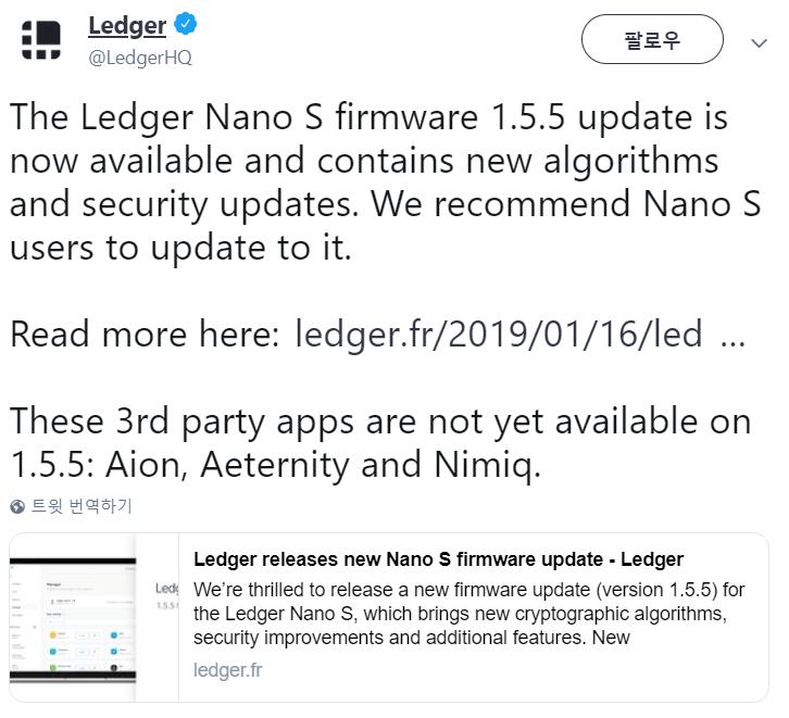 1.5.5 펌웨어 업데이트 소식
